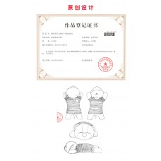China Copyrights Registration Application