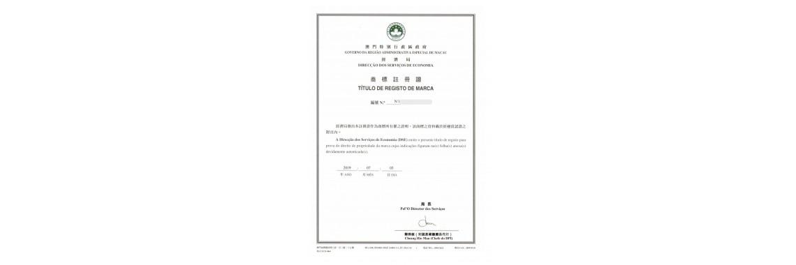 Macau Trademark Registration Certificate Macau