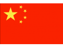 China trademark registry