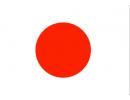 Japan Trademark registry
