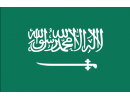 Saudi Arabia Trademark Registry
