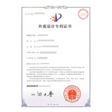 China Design Patent Registration Application
