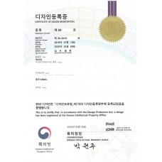 South Korea Design Patent Registration Application