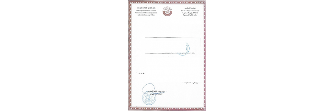 Qatar Trademark Registration Certificate Qatar