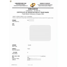 Class 19 - Building Materials|HK|Trademark Registration Application