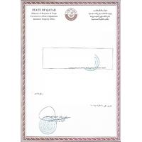 Qatar Trademark Registration Application
