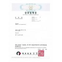 South Korea Trademark Registration Application
