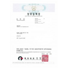 South Korea Trademark Registration Application