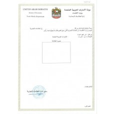 United Arab Emirates (UAE) Trademark Registration Application