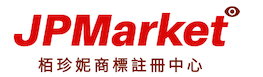 JPMarket | Online Global Trademark Registration